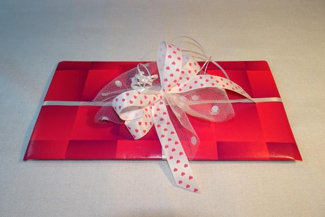Geschenk zum Geburtstag